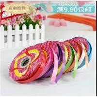 塑料彩带风铃彩带婚庆用品气球专用丝带彩带1.2厘米彩带SN3509