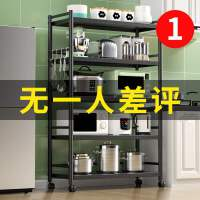 厨房置物架落地式多层微波炉架收纳架子不锈钢多功能烤箱锅架货架