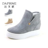 Daphne/达芙妮冬款磨砂内女短靴休闲圆头厚底加绒短靴女