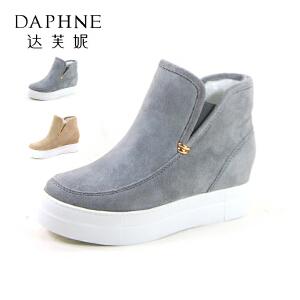 【双十一狂欢购 1件3折】Daphne/达芙妮vivi系列冬款磨砂内女短靴休闲圆头厚底加绒短靴女