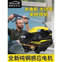 洗车机220v水泵便携式刷车清洗机泡沫大功率洗车高压家用