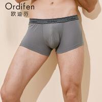 欧迪芬男士内裤商场同款中腰平角裤莫代尔内裤纯色男式四角裤衩HK8408