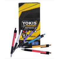 晨光按动圆珠笔 商务办公原子笔油笔0.7MM ABP88402 40支盒装