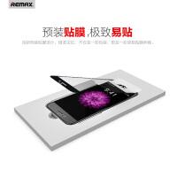 [礼品卡]Remax iphone6钢化玻璃膜 苹果6S膜 全屏覆盖6S护眼蓝光贴膜4.7 包邮 Remax/睿量