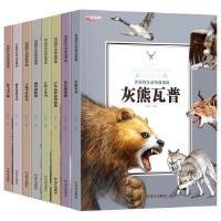 不注音西顿动物记野生动物故事集全集共8册 动物故事小说三四五六年级小学生课外书阅读经典必读图书儿童故事书读物书籍6-1