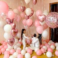 结婚气球 婚礼布置加厚仿美气球结婚婚房装饰用品户外气球拱门生日派对气球