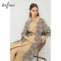 伊芙丽女风衣2020新款春装宽松英伦风外套拼接格子长款女士大衣