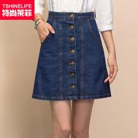 特尚莱菲 夏款女牛仔裙钮扣包臀短裙韩版高腰半身裙子显瘦A字半裙 SSF557
