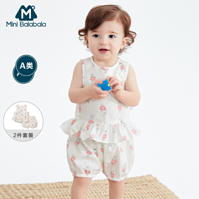 【913超品限时2件3折价:59.7】迷你巴拉巴拉儿童套装婴儿女短袖夏新款宝宝荷叶边甜美背心两件套
