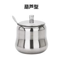 欧式304不锈钢调料盒单个带勺调味罐装盐罐辣椒油罐创意厨房用品