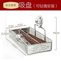 家用筷子盒餐具勺子收纳盒消毒柜304不锈钢筷筒笼家用厨房沥水壁挂式SN3029