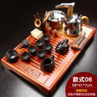 花梨木茶具套装整套全自动家用功夫茶盘简约陶瓷喝茶紫砂茶道杯 35件