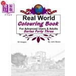 【中商海外直订】Real World Colouring Books Series 43