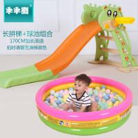 小型加厚滑梯室内儿童塑料滑梯组合家用宝宝上下滑滑梯玩具定制