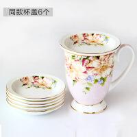陶瓷杯子水杯套装冷凉水壶水具骨瓷热水壶耐热茶壶家用欧式客厅