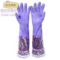 家用 加绒加厚长款家务清洁手套 厨房洗碗洗衣防水耐用胶手套SN7671 L