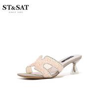 【券后价:299元】星期六2020夏季专柜同款外穿一字拖女欧美细跟高跟凉拖鞋SS02110122