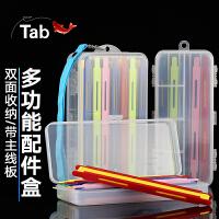 Tab钓鱼配件盒泡沫鱼线绕线板 渔具盒工具盒储物盒收纳盒垂钓用品