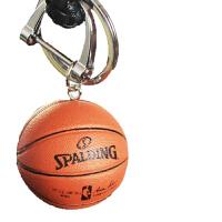 书包挂件男篮球 篮球模型钥匙扣勇士书包汽车钥匙链挂件篮球迷男友创意生日礼物 BX 公牛队一套