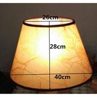 台灯灯罩配件PVC布艺壁灯床头灯E27耐用仿羊皮落地灯灯罩外壳罩