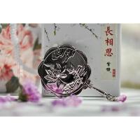春��晚创意古风迷你团扇化妆补妆镜小梳子中国风出国礼物送女友1