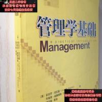 【二手旧书9成新】管理学基础 [美]安吉罗・克尼基 布莱恩・威廉姆斯 著;梁巧转 9787500576631