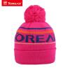 【下单5折】探路者针织帽 18秋冬户外男/女童通款舒适针织帽QELG95623