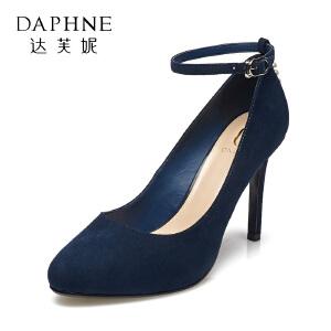 Daphne/达芙妮圆漾女鞋秋季欧美潮浅口一字扣细高跟女单鞋