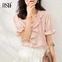 【超品叠券预估价:121】OSA粉色v领雪纺衫女夏季2020年新款洋气时尚小衫宽松遮肚短袖上衣