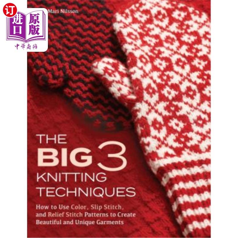 【中商海外直订】The Big 3 Knitting Techniques: How to Use Color, Slip Stitch, and Relief Stitch Patterns ... 海外发货,付款后预计2-4周到货