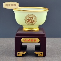开业吉祥青玉碗结婚仪式用玉碗摆件公司员工福利琉璃青玉碗SN8235 图片色