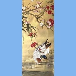 中国画会员,安徽省工笔画协会会员,浙江省收藏家协会会员汪林(喜梅)39