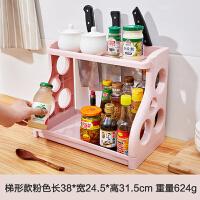 厨房用品收纳 落地多层省空间置物架 多功能调味料收纳架