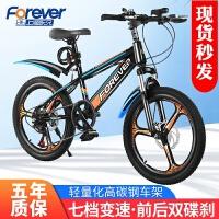 永久儿童自行车男孩8-9-10-12-15岁女孩中大童20寸学生变速山地车