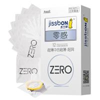 [当当自营]杰士邦 安全套避孕套 ZERO 零感系列 12只 超薄中的超薄超润 (日本进口 原装品质) 新老包装更换中