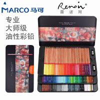 MARCO/马可 3100-100TN 雷诺阿系列/专业彩色铅笔/100色 油性彩铅手绘素描涂鸦填色套装小学生绘画美术