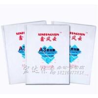 鑫风云 A4 A3 塑封膜 过塑膜 护卡膜 过胶膜照片膜 照片膜 保护膜 相纸膜