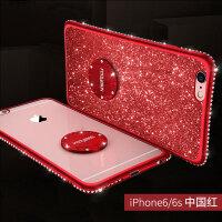iphone6苹果6plus手机壳6s套指环红色软硅胶防摔sp潮女款水钻支架 6/6s 4.7寸 中国红