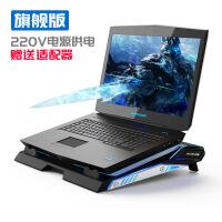 笔记本散热器电脑风扇底座外星人17.3寸戴尔战神降温板15.6水冷架 适配器版