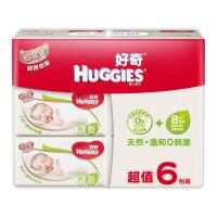 好奇婴儿湿巾 清爽洁净倍柔 手口可用 铂金装 80抽*6包
