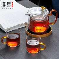 雅集茶具沉玺壶玻璃过滤泡茶壶茶水分离保温花草茶具茶杯套装