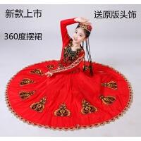 新款儿童新疆舞蹈服装少儿表演服少数民族演出服女童维吾尔族裙子 红色 130 按身高购买