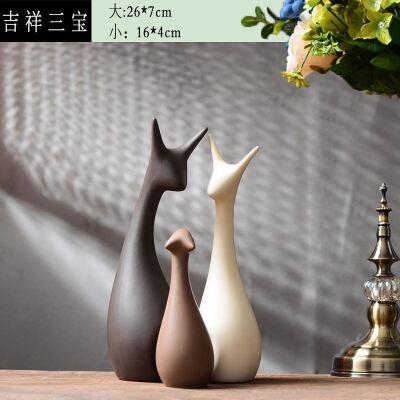 创意家居酒柜装饰品摆件 客厅电视柜室内装饰品吉祥三宝鹿