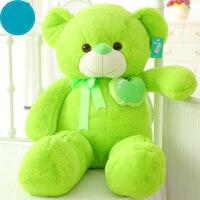 绿色泰迪熊毛绒玩具布娃娃熊猫公仔毛毛熊大号抱抱熊1米女孩礼物生日礼物