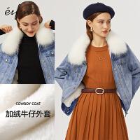 伊芙丽外套女2019新款冬装韩版宽松女士短外套复古港味牛仔外套女