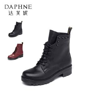 【双十一狂欢购 1件3折】Daphne/达芙妮冬女短靴街头时尚马丁靴中跟系带女短靴