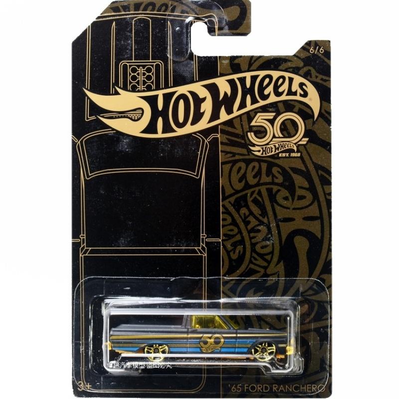 风火轮50周年 黑金珍藏版 小跑车 合金 汽车模型 儿童玩具车 福特 Ranchero 1965 6-6