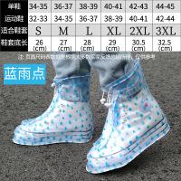 防雨鞋套防滑加厚耐磨底下雨天高筒男女户外儿童旅游防水脚套