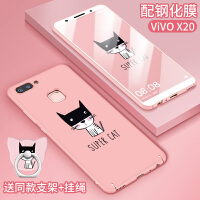 维泡vivox20手机壳女x20plus全包防摔可爱个性创意vivo步步高韩国