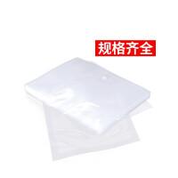 真空塑封袋真空食品包装袋光面商用抽真空袋子食品袋透明塑封袋阿胶糕袋定制 1